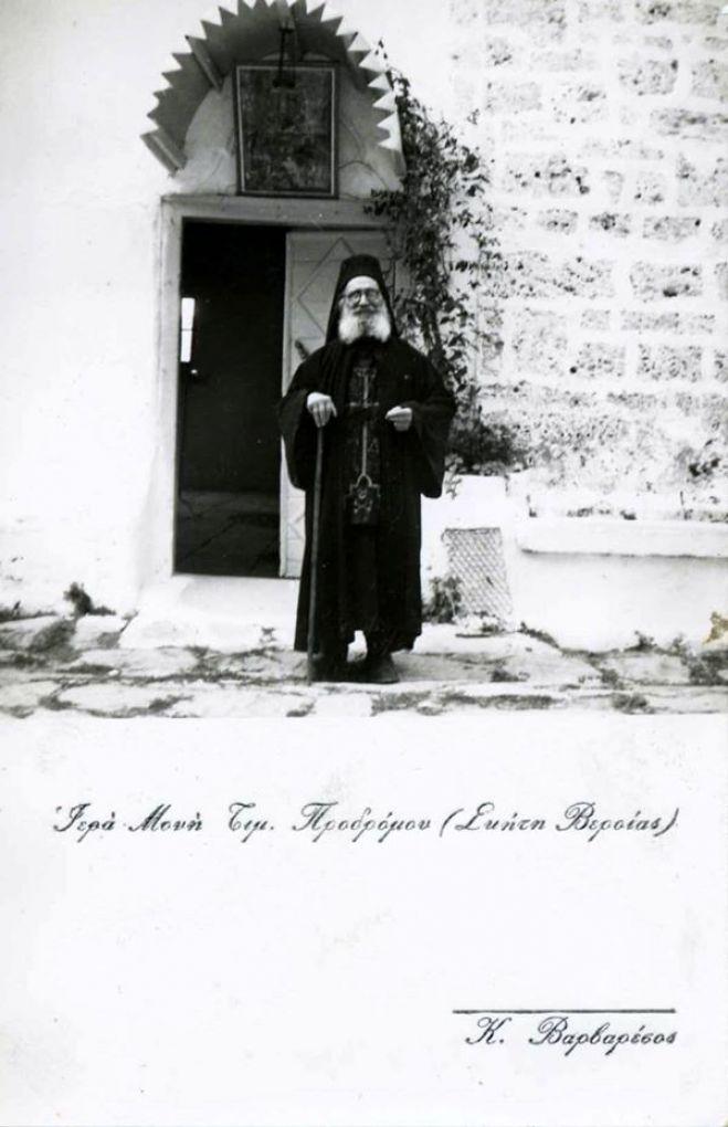 Ξενάγηση στην Ιερά και Σεβάσμια Μονή του Τιμίου Προδρόμου Σκήτεως Βεροίας